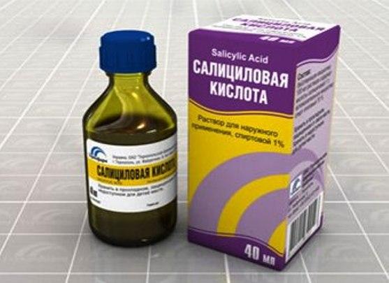 Салициловая кислота – применение