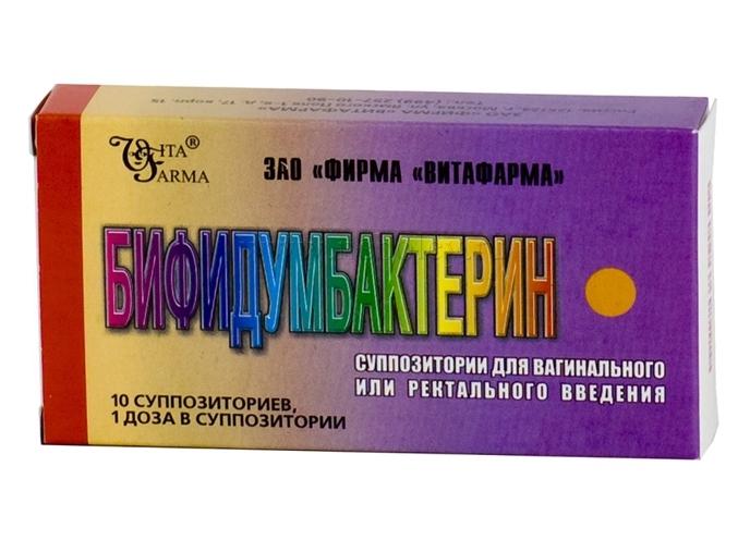 Свечи Бифидумбактерин в гинекологии