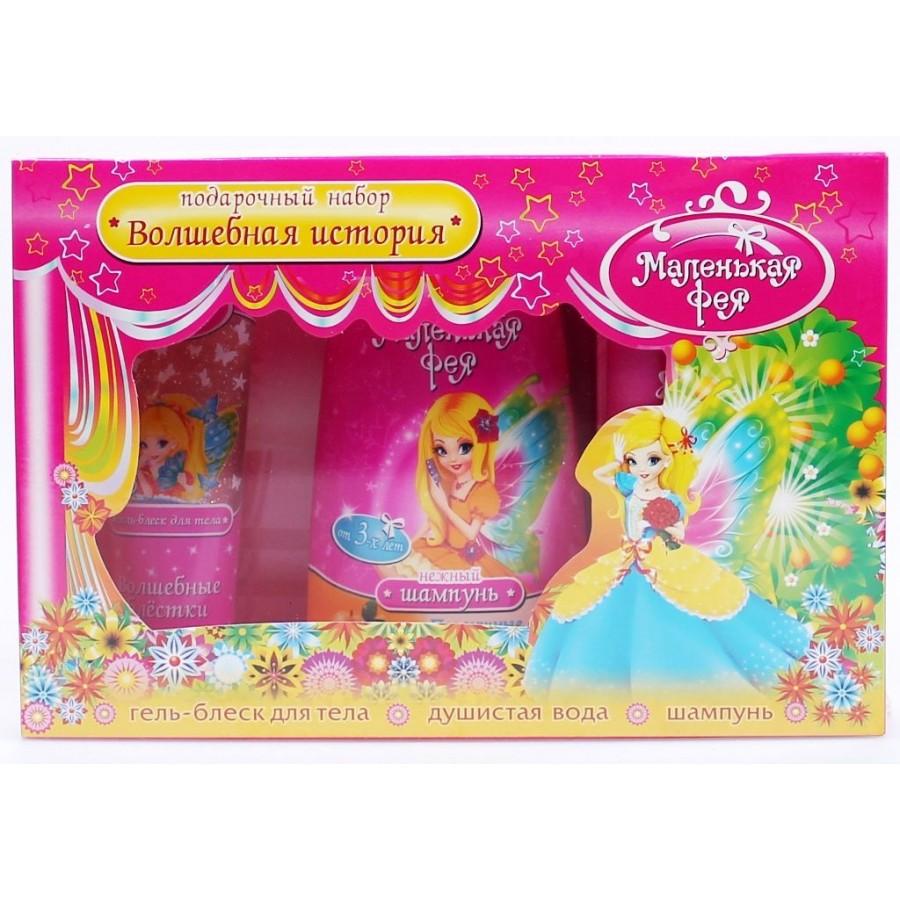 Купить детскую косметику маленькая фея украина ohui корейская косметика купить