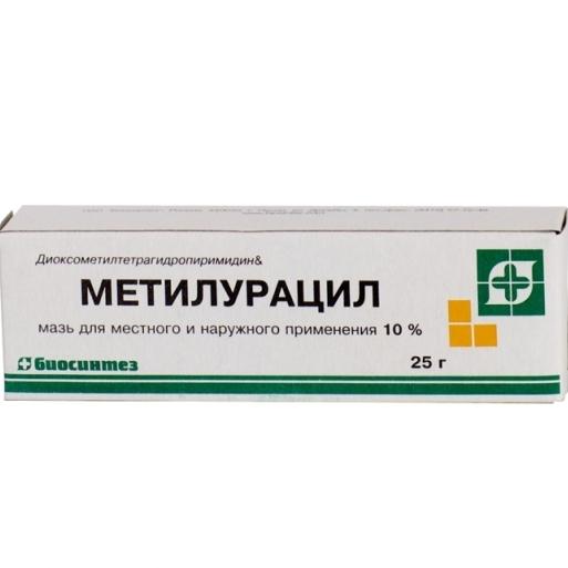 Для чего применяется мазь Метилурацил – лечение