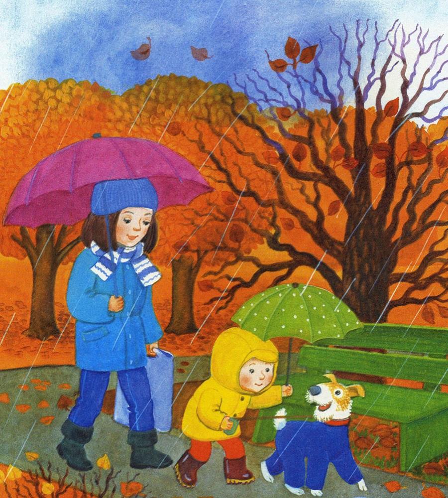 Осень в картинках детям