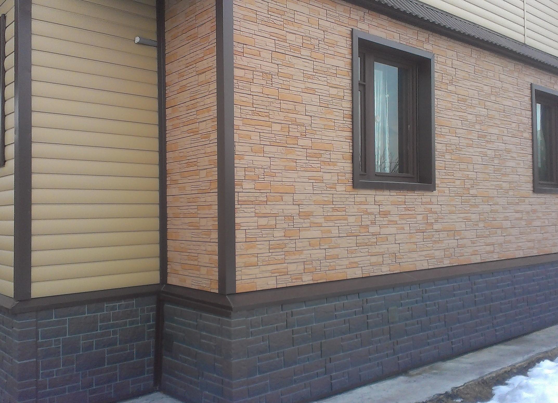Каталог сайдинга для внешней отделки дома фото строительство, внимание