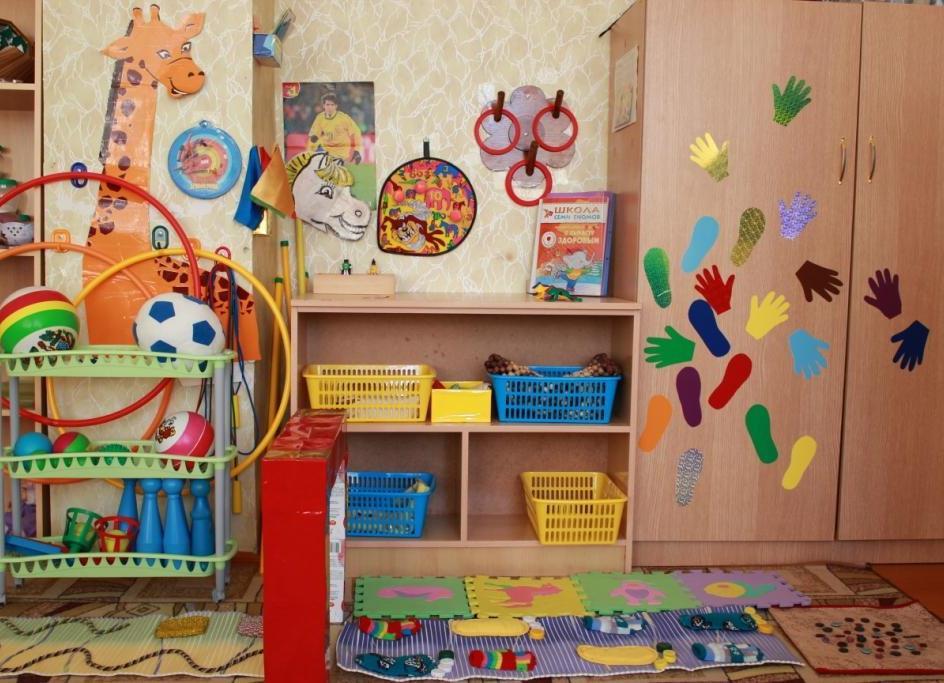 спортивный уголок в детском саду оформление фото