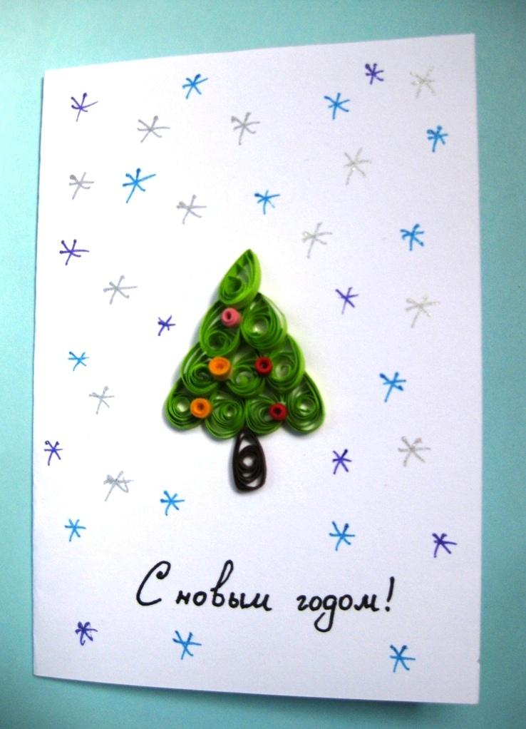 Завтра, рождественские открытки своими руками для детей нарисованная