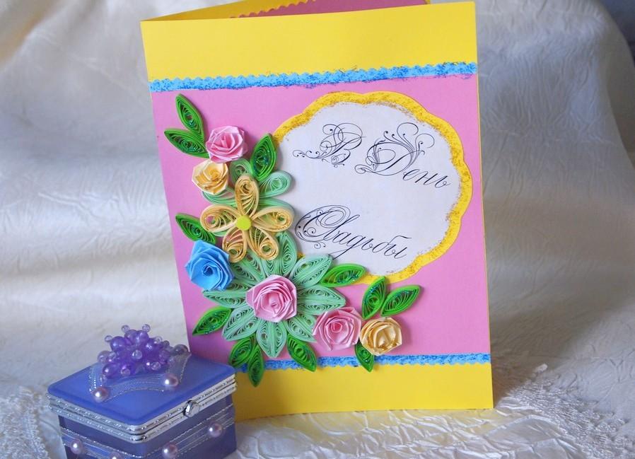 Страна мастеров открытки своими руками к дню рождения