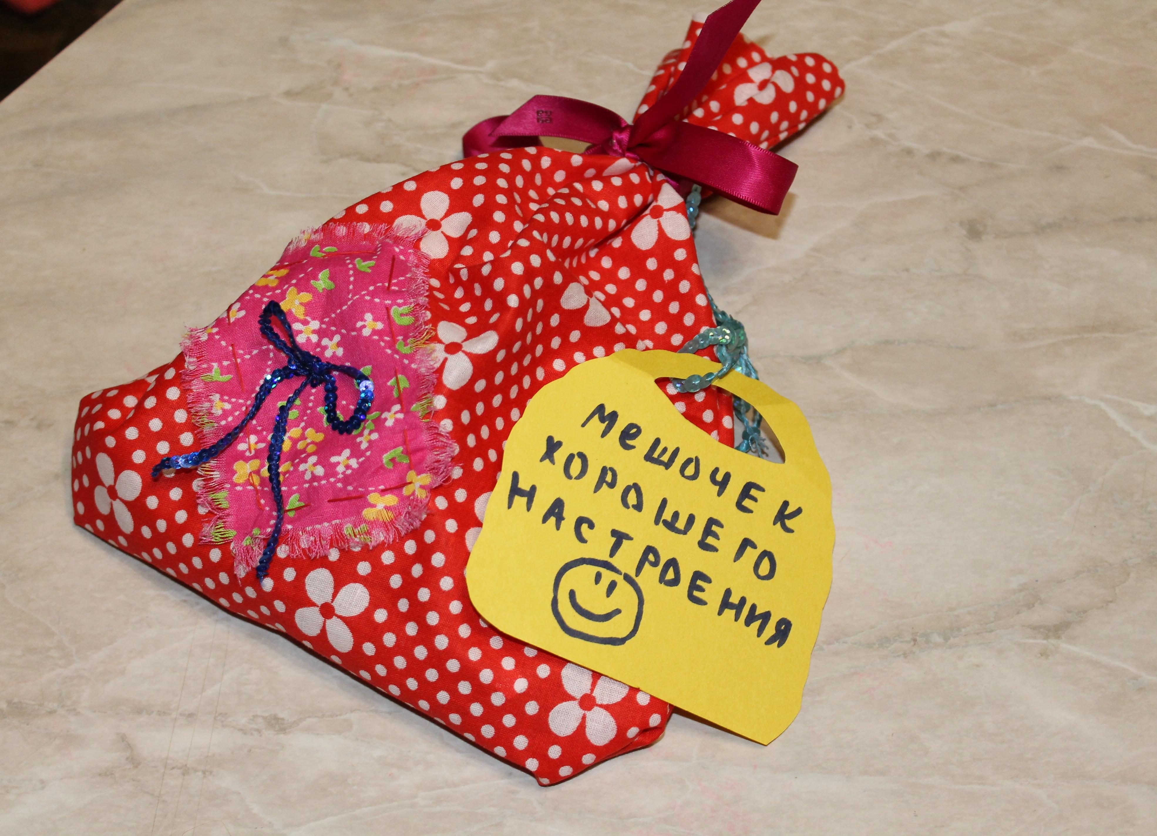Надписи для конфет своими руками фото 890
