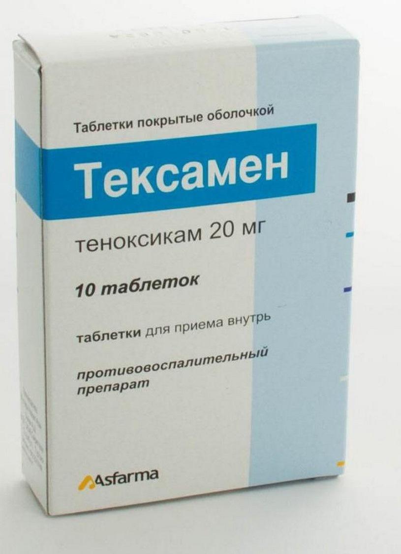 Тексамен цена от 385 руб, Тексамен купить в Москве, инструкция по применению, аналоги, отзывы