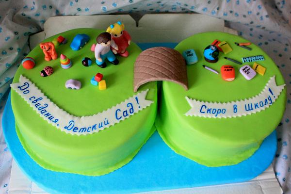 Дяде, прощай детский сад картинки на торт