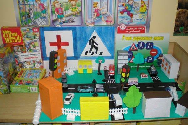 Оформление пдд уголка в детском саду своими руками фото фото 452