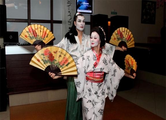 Костюмированное поздравление для юбилея от японки