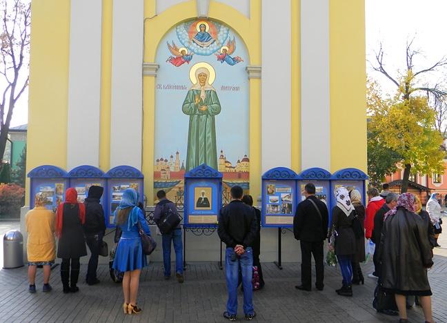 Картинки по запросу покровский монастырь москва фото