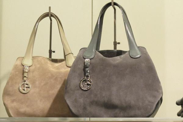 a015c416d458 Замшевые женские сумки